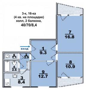 3 ком. квартира, в 16-ти этажке, с квадратным холлом