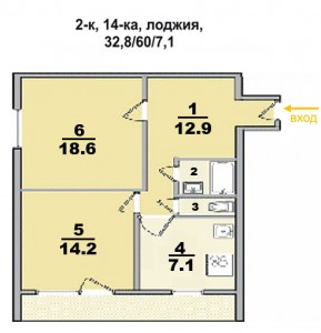 Типовые планы 2 комнатных квартир (11 kopiya 289x300)
