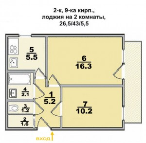 Типовые планы 2 комнатных квартир (12 kopiya 300x294)