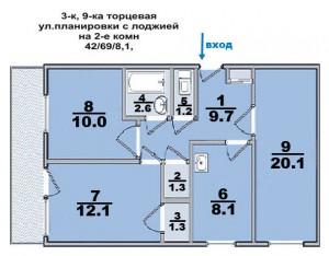 3 ком. квартира, улучшенной планировки, с лоджией на две комнаты