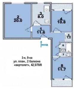 """3 ком. квартира, улучшенной планировки, """"вертолет"""""""