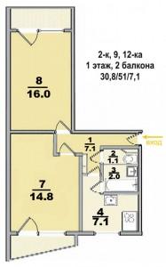 Типовые планы 2 комнатных квартир (15 kopiya 187x300)