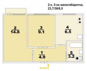 Типовые планы 2 комнатных квартир (16 kopiya 300x246)