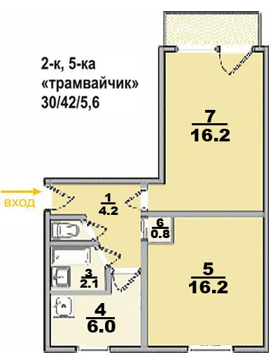 Перепланировка квартиры: стоит ли узаконивать