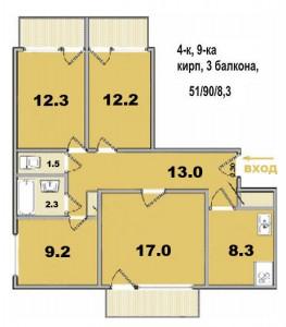 4 ком. квартира, в 9-ти этажке, кирпичный дом