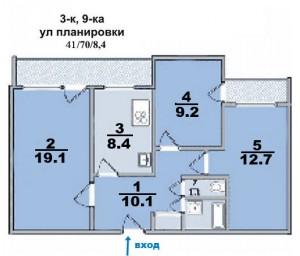 3 ком. квартира, улучшенной планировки, кухня посередине, с лоджией и балконом