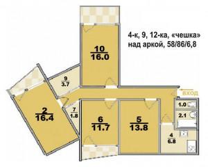 "4 ком. квартира, в 12-ти этажке, ""чешка"" арочная"
