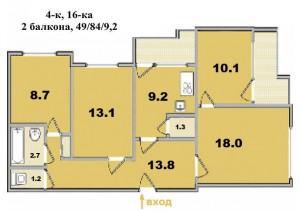 4 ком. квартира, в 16-ти этажке, с Г-образным балконом, панельный дом