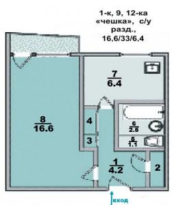 """1 ком. квартира, в 9-ти этажке с косым болконом, """"чешка"""""""