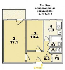 Типовые планы 2 комнатных квартир (6 kopiya 280x300)