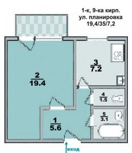 1 ком. квартира, улучшенной планировки, в 9-ти этажке