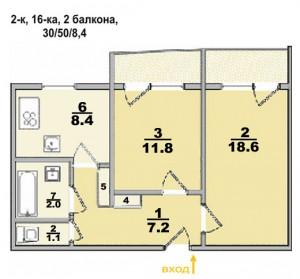 Типовые планы 2 комнатных квартир (7 kopiya 300x279)
