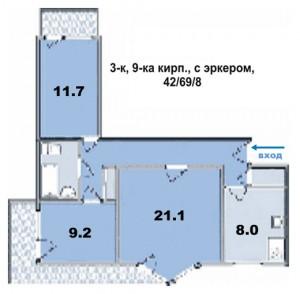 3 ком. квартира, комнаты раздельные, 2 балкона и эркер